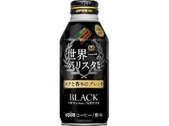 DyDo ダイドーブレンド コクと香りのブレンド BLACK 世界一のバリスタ監修 缶400g