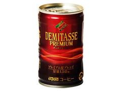 DyDo ブレンド デミタスコーヒー 缶150g