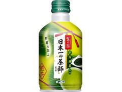 DyDo 葉の茶 日本一の茶師監修