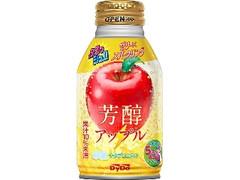 DyDo ぷるっシュ!! ゼリー×スパークリング 芳醇アップル 缶270g