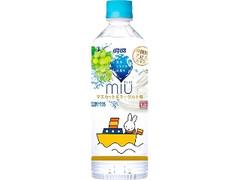 DyDo miu マスカット&ヨーグルト味 ミッフィーパッケージ ペット550ml
