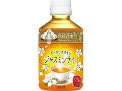 DyDo 贅沢香茶 ヒーリングタイム ジャスミンティー ペット280ml