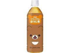 DyDo リラックマのほうじ茶 ペット500ml