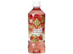 DyDo 贅沢香茶 ストロベリー&ローズティー ペット500ml