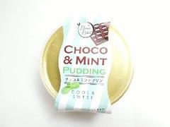 徳島産業 チョコ&ミントプリン カップ1個