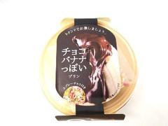 徳島産業 チョコバナナっぽいプリン 1個