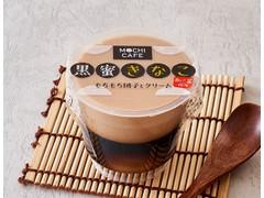 徳島産業 もちカフェ黒蜜きなこ