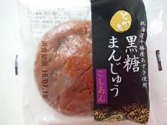 十勝大福本舗 黒糖まんじゅう 1個
