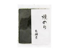 朝日海苔 焼のり 袋全形10枚