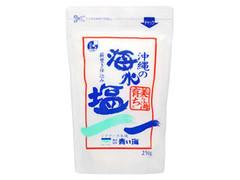 青い海 沖縄の海水塩 美ら海育ち 袋250g