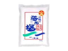 青い海 沖縄の海水塩 袋500g