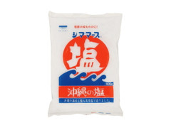 青い海 沖縄の塩 シママース 袋500g