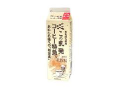 会津中央 べこの乳発コーヒー特急。