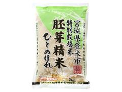 神明 宮城県 特別栽培米 胚芽精米 ひとめぼれ 袋2kg