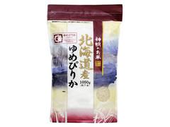 神明 北海道産 ゆめぴりか 袋1050g