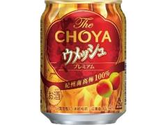チョーヤ The CHOYA ウメッシュ 缶250ml