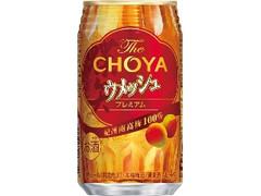 チョーヤ The CHOYA ウメッシュ 缶350ml