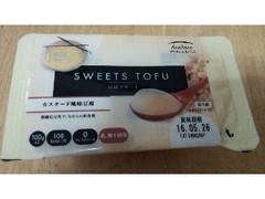 アサヒコ SWEET TOFU カスタード風味豆腐 100g×2