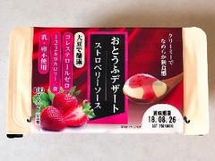 アサヒコ おとうふデザート ストロベリーソース パック100g×2