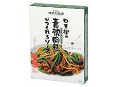 横浜大飯店 中華街の青椒肉絲がつくれるソース 箱60g×2