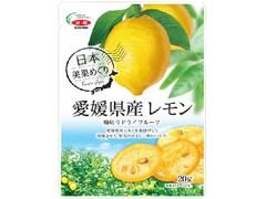 全農 愛媛県産レモン輪切りドライフルーツ