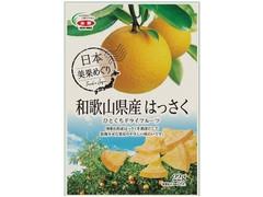 全農 和歌山県産はっさく ひとくちドライフルーツ