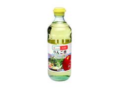 A・コープ りんご酢 瓶500ml