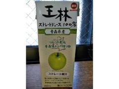毎日牛乳 王林 ストレートジュース100% パック200ml