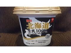 毎日牛乳 北海道生乳100% プレーンヨーグルト カップ400g