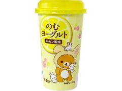毎日牛乳 リラックマのむヨーグルト レモン風味 カップ180g