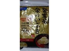 ファンケル 金のいぶき 発芽米金のいぶき 袋1kg