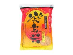 ファンケル 発芽米 発芽玄米 袋1kg
