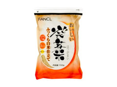 ファンケル おいしい発芽玄米 袋700g