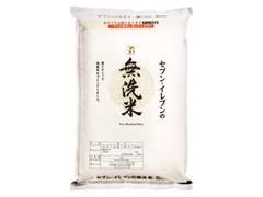 ホクレン 無洗米