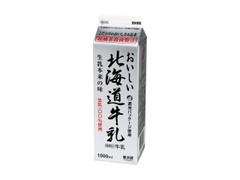 新札幌乳業 おいしい北海道牛乳 パック1L