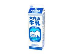 大内山酪農 牛乳