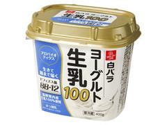 大山乳業 白バラ ヨーグルト生乳100 カップ400g