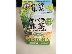 大山乳業 白バラ抹茶 ホワイトチョコ風味 パック500ml