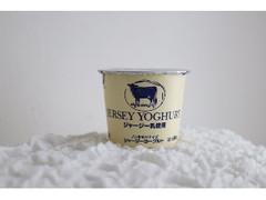 大山乳業 ノンホモジナイズジャージーヨーグルト カップ75g