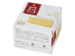 大山乳業 白バラカットケーキ 箱4個