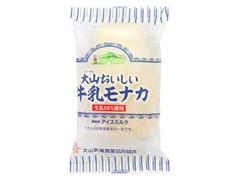 大山乳業 大山おいしい牛乳モナカ 袋130ml