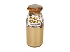 大山乳業農業協同組合 大山おいしいカフェオレ 瓶180ml