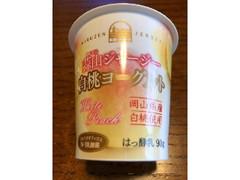 ヒルラク 蒜山ジャージー白桃ヨーグルト カップ90g