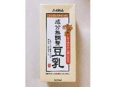 ふくれん 九州産ふくゆたか大豆100% 成分無調整豆乳 パック1L