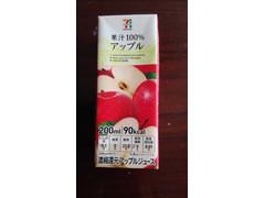 セブンプレミアム アップル果汁100%