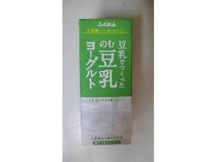 ふくれん 豆乳でつくったのむ豆乳ヨーグルト パック200ml