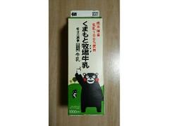 熊本県酪農業協同組合連合会 くまもと牧場牛乳 パック1000ml