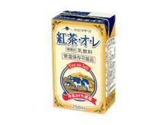 らくのうマザーズ 紅茶・オ・レ パック250ml