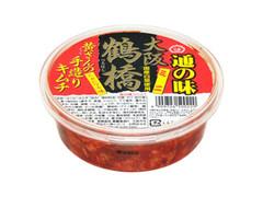 高麗 通の味 大阪鶴橋 黄さんの手造りキムチ ミニ カップ120g