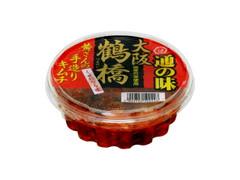 高麗 通の味大阪鶴橋 黄さんの手造りキムチ